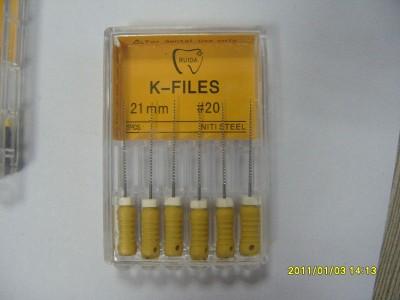手用镍钛根管锉K-FILES