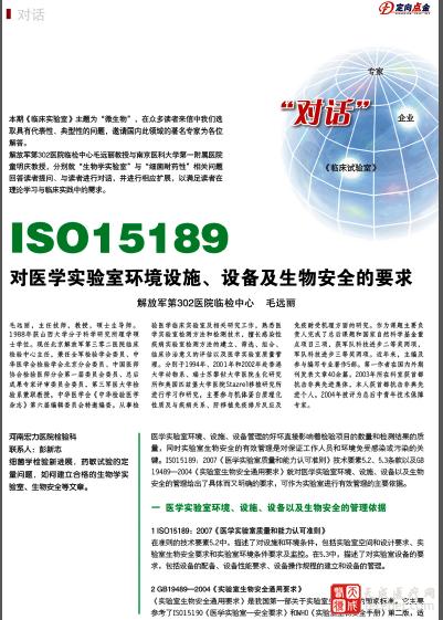 QQ截图20150923150635