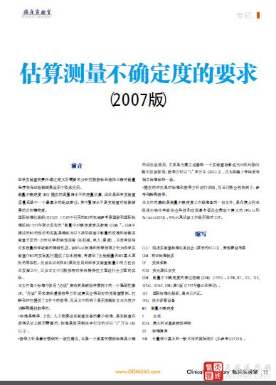 QQ截图20150923153458