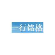 北京一行铭格美容美体仪器电子设备厂