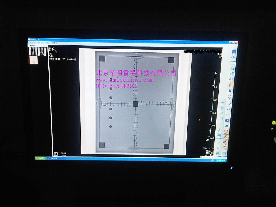 视野失真综合测试卡/光野照射野测试卡/有效成像区测试卡