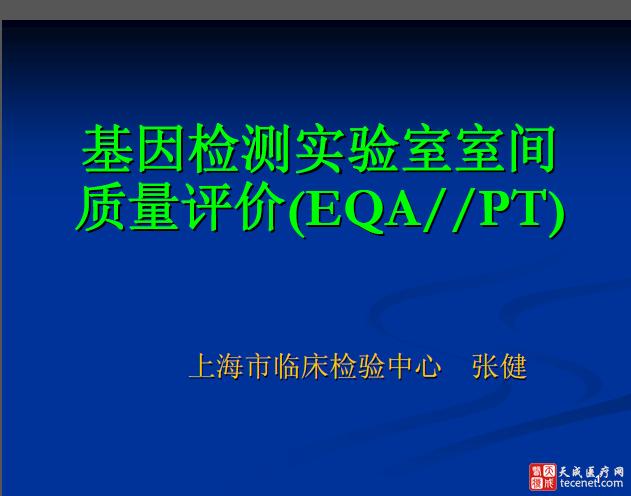 QQ截图20150924104831