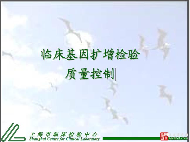 QQ截图20150924114136