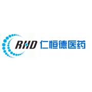 北京仁恒德医药科技有限公司