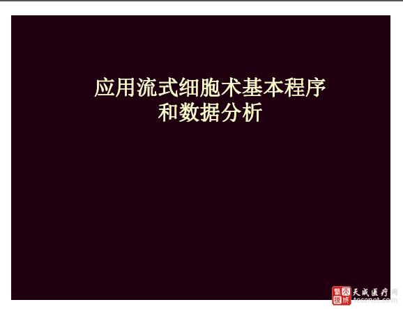 QQ截图20150924150530