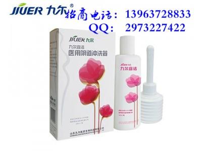妇科用阴道冲洗器 抗菌液(九尔宜洁)