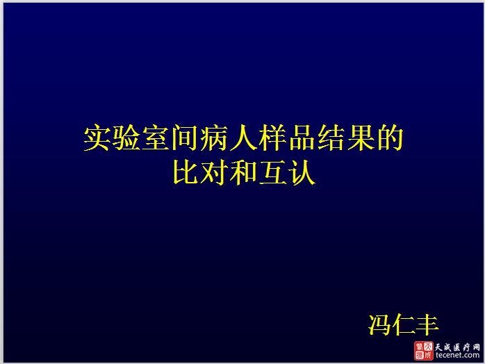QQ截图20150928155812
