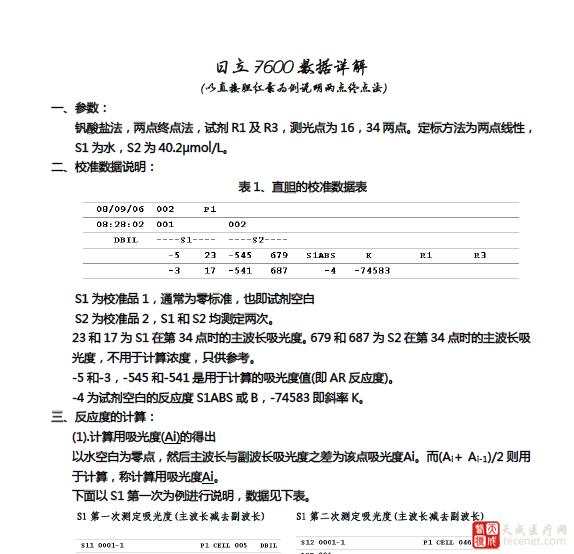 QQ截图20150929135152