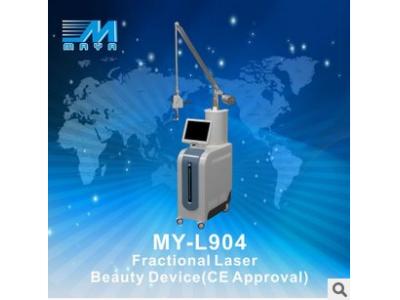MY-L904点阵激光皮肤治疗仪