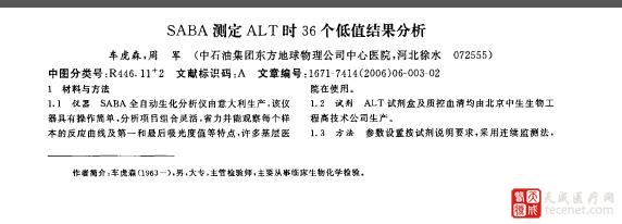 QQ截图20150930151132