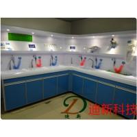 手术室内镜清洗中心