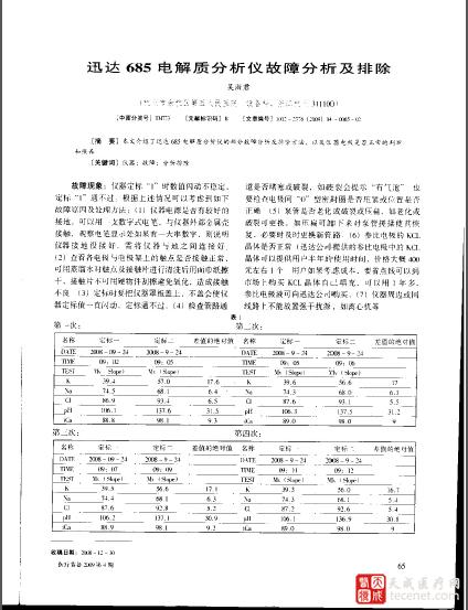 QQ截图20150930163452