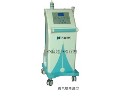 经颅溶栓治疗仪
