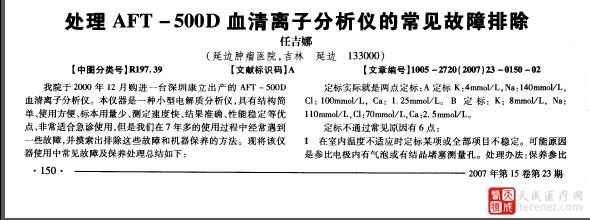 QQ截图20151008094843