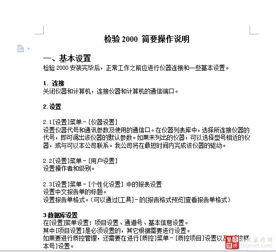QQ截图20151008104702