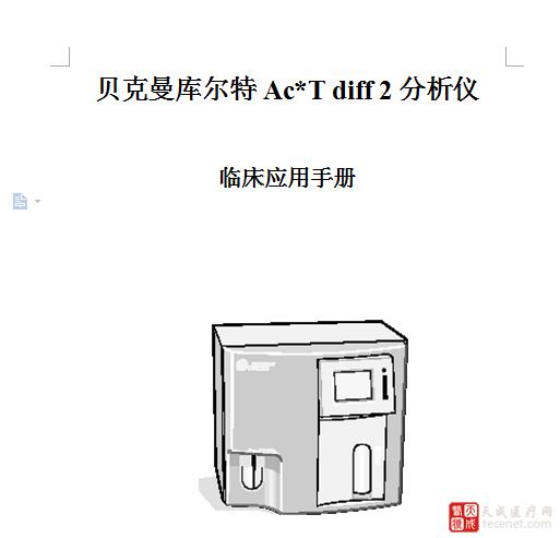 QQ截图20151008144511