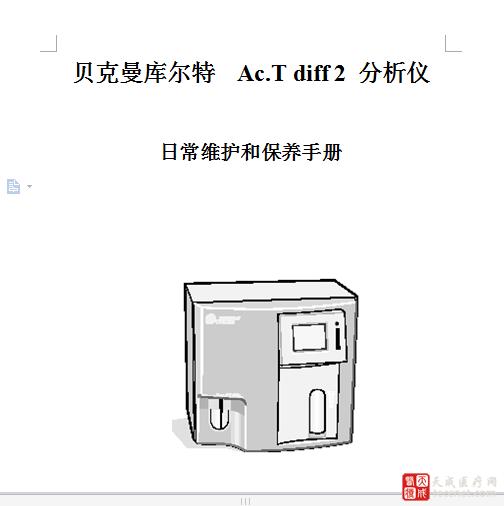 QQ截图20151008144610