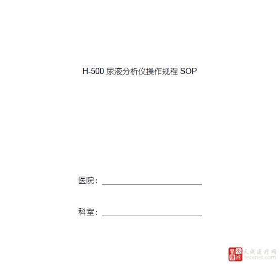 QQ截图20151009091358