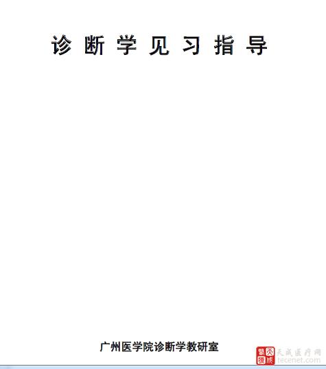 QQ截图20151009113401