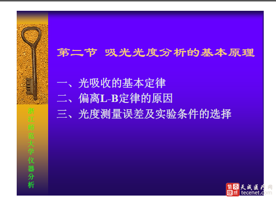 QQ截图20151009113701