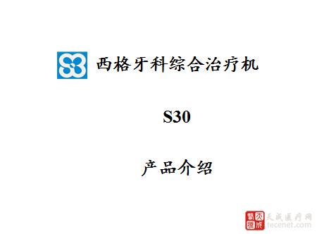 QQ截图20151009141329
