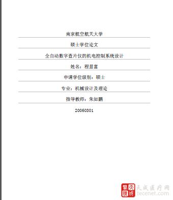QQ截图20151009142217