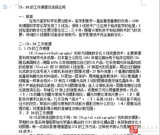 QQ截图20151012152209