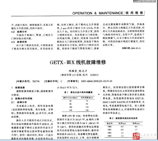 QQ截图20151013091141