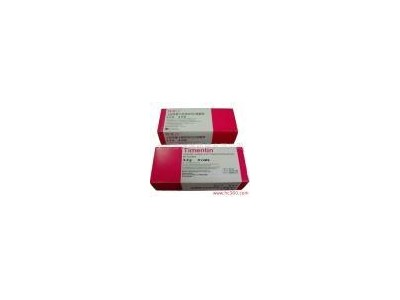 注射用替卡西林钠克拉维酸钾