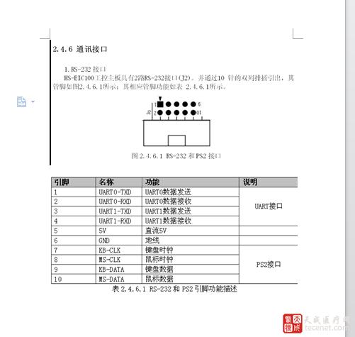 QQ截图20151014112541