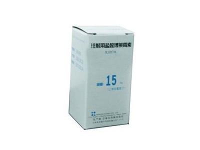 博莱霉素(注射用盐酸博莱霉素)