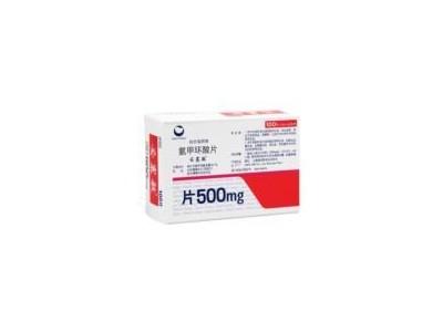 妥塞敏/氨甲环酸片