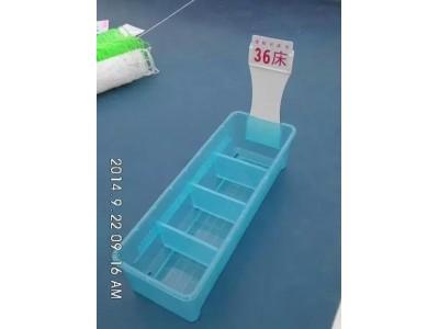 输液配药盒