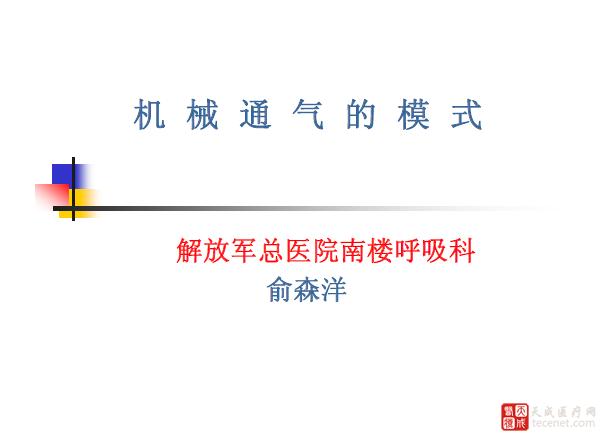 QQ截图20151015101522