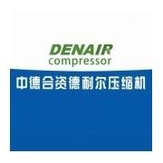 上海德耐尔压缩机械有限公司