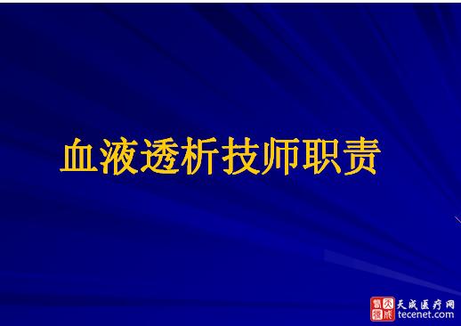 QQ截图20151015164907