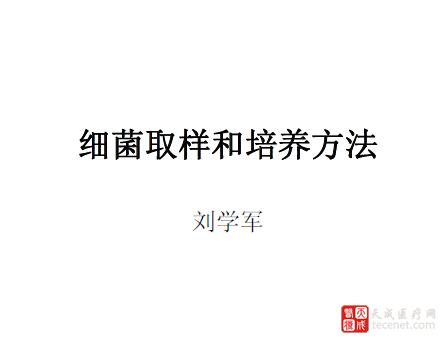 QQ截图20151015165937