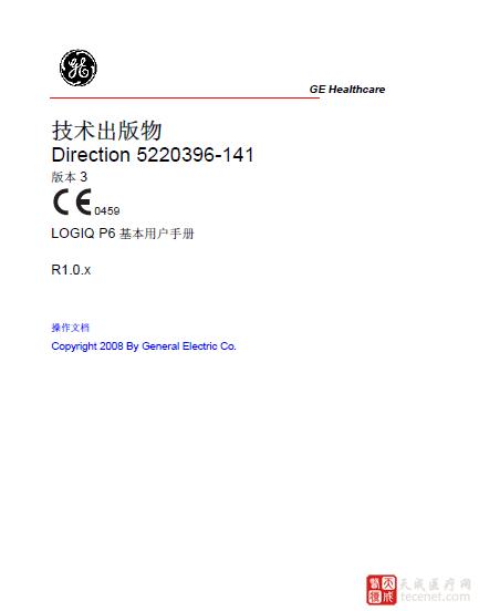 QQ截图20151019101717