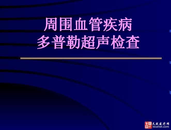 QQ截图20151019103611