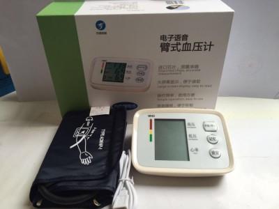 电子语音臂式血压计