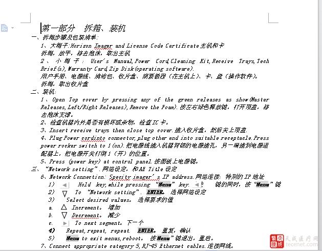 QQ截图20151020094659