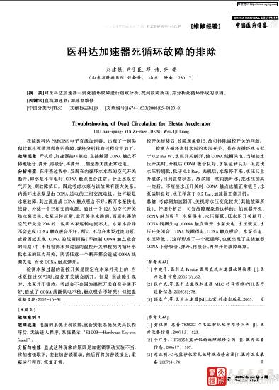 QQ截图20151021105835