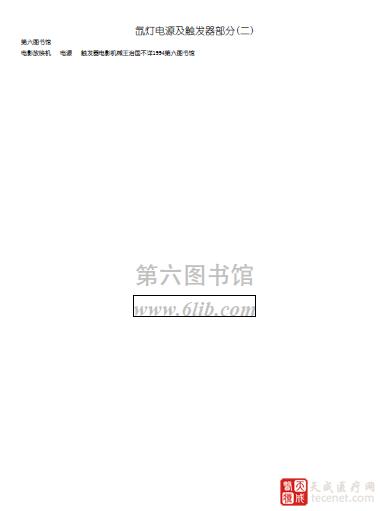 QQ截图20151021112217