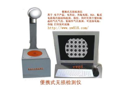 低剂量小型X射线X光机工业检测仪