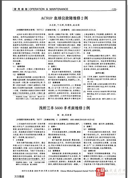 QQ截图20151022103559