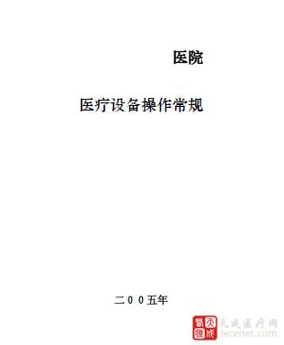 QQ截图20151022113255