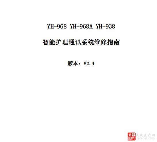 QQ截图20151022145120