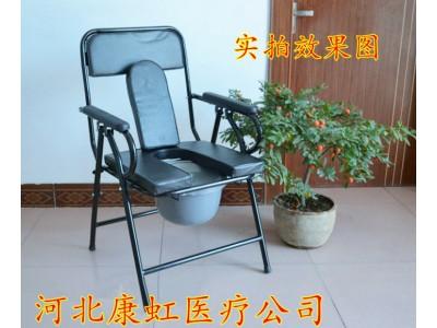 坐便椅座便器老人解便器靠背折叠座椅子