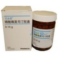 艾去适(磷酸雌莫司汀)特价 适应症 说明