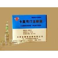 卡莫司汀(卡氮芥)价格 疗效 说明